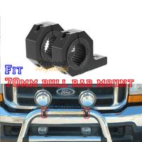 a pair of Vehicles Cars Durable Aluminum CNC Bull Bar Light Mount Mounting Brackets