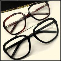 Y73 brief metal glasses large sunglasses eyeglasses frame fashion double glasses frame male women's glasses