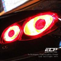 Tail Light Emboitement For VW CC Include Reversing Lamp* 2 Brake Lamp*4 Rear Fog Lamp*2 Cornering Lamp*2 Rear Width Lamp*2