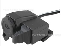 Motorcycle bike  charger cigarette lighter USB-one waterproof 12v power outlet 2.1A