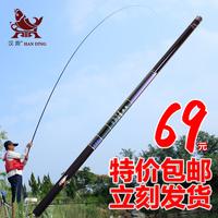 Free shipping Ultralight free telescopic antiskid exquisite fishing rod Super Strong upgrade vara de pesca de carbono suit