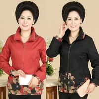 Women'S Spring Jacket Lapel Drop Shipping Sleeved Blouse Zipper Hem Positioning Printed 4-Color XL-4XL