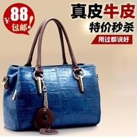 Fashion 2015 women's genuine leather handbag cowhide cross-body bag shell women's bags one shoulder cross-body handbag large bag
