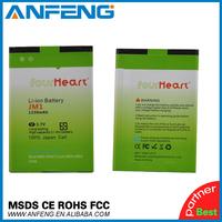 Best Quality Battery 1230mAh J-M1 For Blackberry Cellphone BOLD 9900 9930 9850 9790
