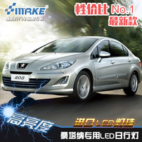 hight guality,LED DRL,daytime running rights for Peugeot 408 10-13,2pic/set,free shipping