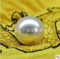AAAA+9.5-10mm tahitan white  Pearl Half-naked bead hole