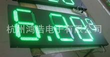 LED display LED oil brand / LED oil brand (HOT4-18G) 8.889 / 10&lednew model led light(China (Mainland))