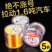 Hot sale! Fashion Super Strong multifunctional linha de pesca 500m japanese nylon fishing reel line 8 10 20 30 40 60LB
