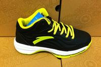 Anta ANTA 2014 new arrival male basketball shoes elastic glue slip-resistant 11411113