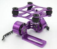 CNC Metal Brushless Camera Gimbal Frame for DJI Phantom Gopro 2 3 (purple) free shipping