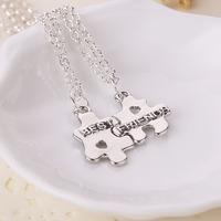 Best Friends Geometric Puzzle Heart Pendant Necklace 2Pcs/Set Clavicle Chain