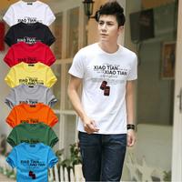 Short Sleeve slim fit cool fashion 100% cotton O-neck t shirts 5 colors size M-XXL 2015 men's  t shirt for mens