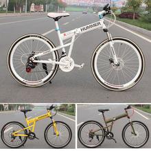 26 inch 21 Speed Folding Mountain Bike Double Mechanical Disc Brake Folding Bicycle DB135D ,Free shipping(China (Mainland))