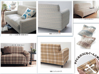 Vintage fashion plaid all-inclusive full cover sofa set dust cover customize