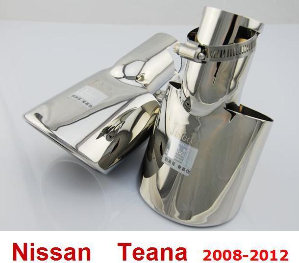 Выхлопная система FK 304 teana 2008 2009 2010 2011 2015