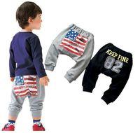 factory outlet children casual pants cotton boy girl sport pants autumn kids trousers Wholesale and Retail YCZ045