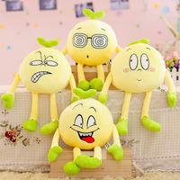 40*20cm Plush Soft Emoji Pillow Smiley Emoticon Yellow bean sprouts Stuffed Cushion, stuffed funny toys 4 styles