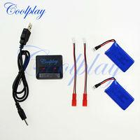 Free shipping syma x5c battery 2pcs Upgrade 3.7V 600mAh 25C Lipo battery with charger