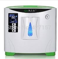 2015 Hot Sale 110/220V portable medical oxygen concentrator generator for household