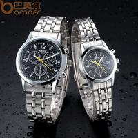 Nary Brand Nary Stainless Steel Quartz Watch Analog Black and White Face Dress Wristwatch Clock WA5003