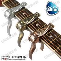 Alloy skull shape folk guitar capo/press button type electric guitar capo