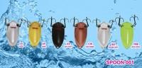 Free Shipping! 2015 New Top Quality professional YAPADA Spoon 001 Holographic Cicada  Metal Spoon Fishing Lures 10g 15g 20g 25g
