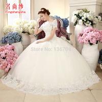 2015 fashion tube top slit neckline wedding dress brief paillette Wedding Dresses
