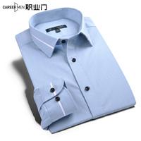 Shirt slim male long-sleeve male blue shirt slim easy care unique formal business shirt