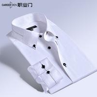 2014 autumn 100% male cotton stripe long-sleeve shirt unique fashion commercial men's clothing