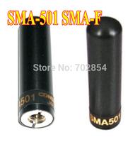 Free shipping Harvest SMA-501 SMA-F Dual Band Antenna for Handheld Radio TG-UV2 UV-5R KG-UVD1P BF-888S