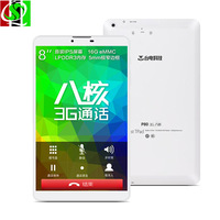Original 8inch Teclast P80 3G Android 4.4  Octa Core Tablet PC  IPS Screen MT8392 ARM Cortex A7 3G Phone Call 1280*800 1GB/16GB