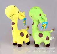 Explosion models super adorable giraffe plush toy doll super soft short plush color deer doll birthday gift Children's Day gifts