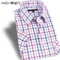 Male 100% cotton short-sleeve plaid shirt fashion trend of commercial slim shirt men's clothing