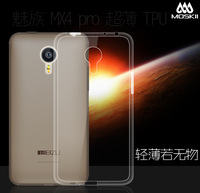 MOSKII Ultra-thin Soft Case For MEIZU MX4 Pro High Quality TPU Clear Soft Back Case For MEIZU MX4 Pro Free Shipping+Film