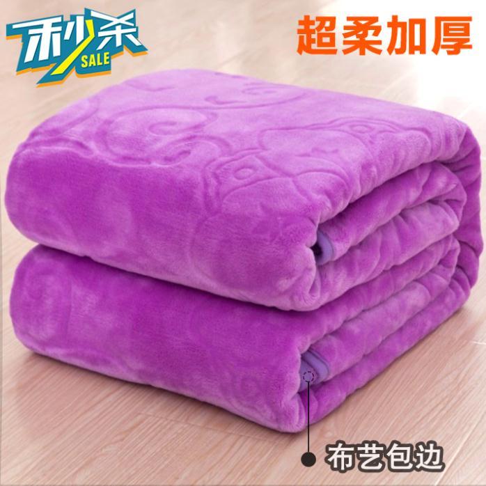 mattress cover waterproof zippered