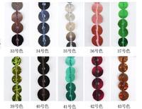 Free Shipping Washable 10cm wide sequins fringe, 15yards/unit,metallic purple, Free DHL express 3lots+