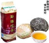 Wholesale 5PCS 2011 year Top grade Chinese yunnan raw puer tea100g/PCS raw puerh shen tea pu erh China tea health care tea 500g