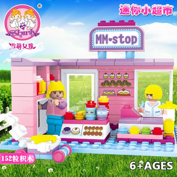 Robocar Poli Children's Educational Toy Building Blocks, Favorite Gift Shop Next Door Blocks Mini Supermarketmodel House Model(China (Mainland))