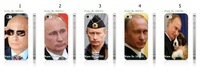 Wholesale 5pcs/lot Russian President Vladimir Putin Design Protective White Hard Back Case Cover For Iphone 4 4S Free Shipping