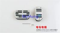 Car pedal foot pedal brake pedal for toyota rav4 xa40 2013 2014  2pcs per set