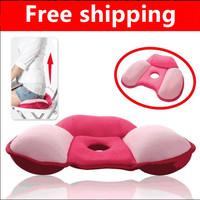 Home Decorative cushions home decor bottom cushion bottom pad summer breathable nice bottom pad remedical cushion