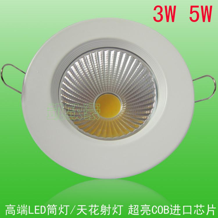 Светильник из светодиодов 3 вт