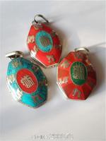 TBP822  Tibetan six words mantras amulets pendant,Tibet octagon KALACHAKRA amulet pendants Ethnic jewelry
