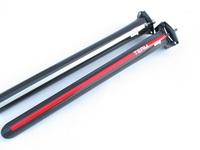 2014-5 new black seatpost carbon fibre bike seatpost bicycle seat post 27.2 /30.9/31.6*350mm