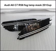 Подходит для A6 C7 RS6 туман лампа маска, Перед противотуманные фары гриль решетка крышка для A6 C7 2013up 2 шт. / комплект