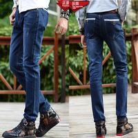 free shipping men's elastic small slim fit jeans male slim blue skinny pants male