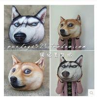 3D cartoon cute creative God annoying dog cushions, doge Huskies pillow, boys and girls girlfriends birthday New Year's gift