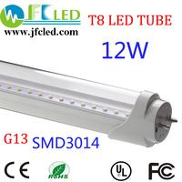Free shipping 25pcs led tube t8 1200mm 12w t8 Body IR induction 4ft led sensor tube infrared led tube t8 1100-1300lm 85-265v