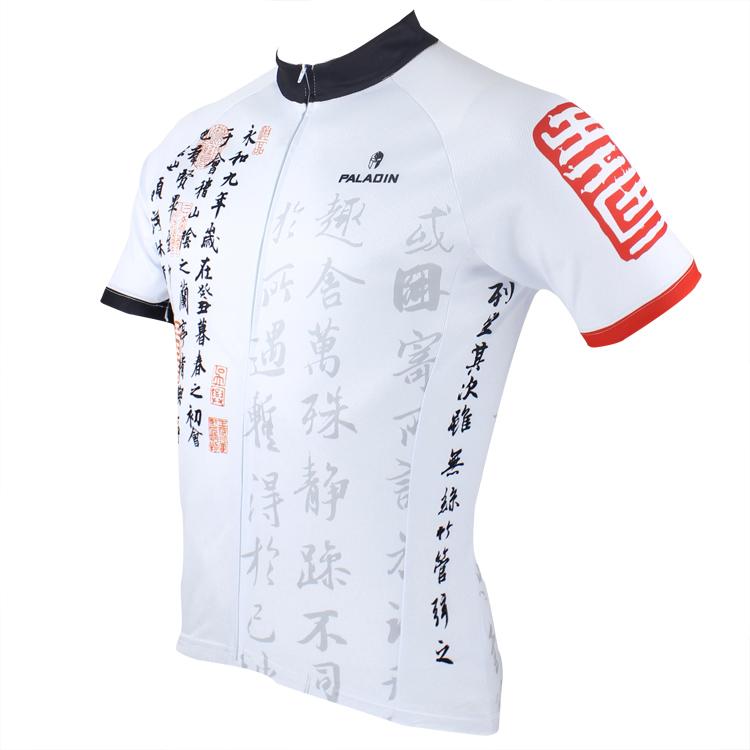 Novidade ciclismo Jersey moda personalizado profissional passeio roupas estilo chinês de manga curta Mountain Bike Skinsuit branco(China (Mainland))
