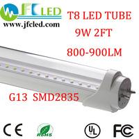 Free shipping 50pcs/lot good quality t8 led tube 600mm 9w tube